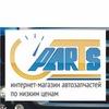 Интернет-магазин автозапчастей parts116.ru