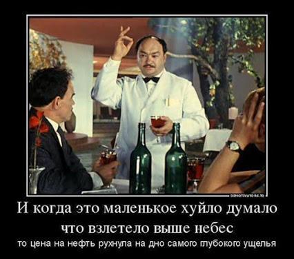 Украина и ЕС будут совместно бороться с пропагандой РФ, - Климкин - Цензор.НЕТ 345