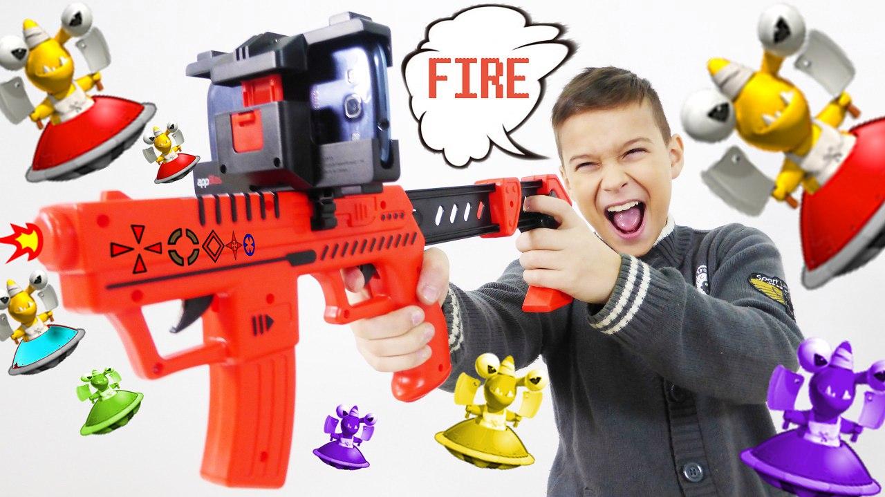 Стрелялки. ИгроБой Костя и Виртуальный бластер. Видео для детей