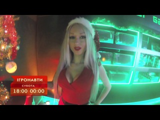 Анонс - Ігронавти на QTV 205-й випуск!