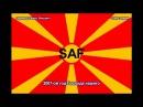 Мы Славяне на всех славянских языках