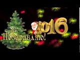 Новогодние футажи футаж 0 VP8 - YouTube
