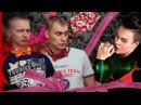 ВидеоОбзор2 - Бьюти-блогер Игорь Синяк