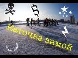 Покатушки  зимой по лесу на BMX/MTB