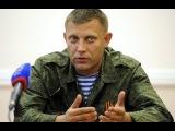 Захарченко-ответил  Турчинову.   Пусть попытается ,я даже на костыли встану