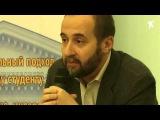 Андрей Мовчан «Идеология зоны»