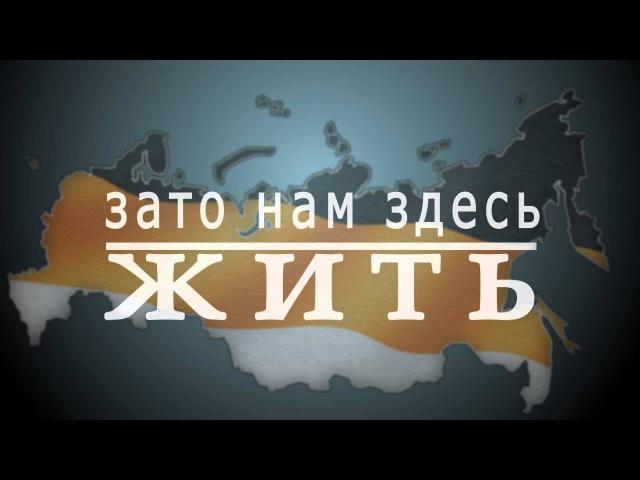 Тони Раут Мистер Президент Ваня Рейс Muzuk Hell prod
