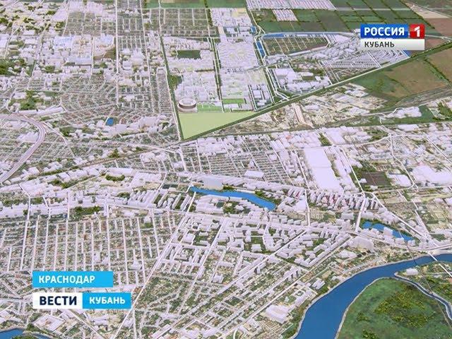 Как будет выглядеть Краснодар в будущем?