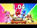 Sonic Boom / Соник Бум - 1.04 - Circus of Plunders