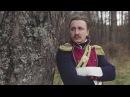 ПОГОНЯ 17й уланский полк Великого Княжества Литовского