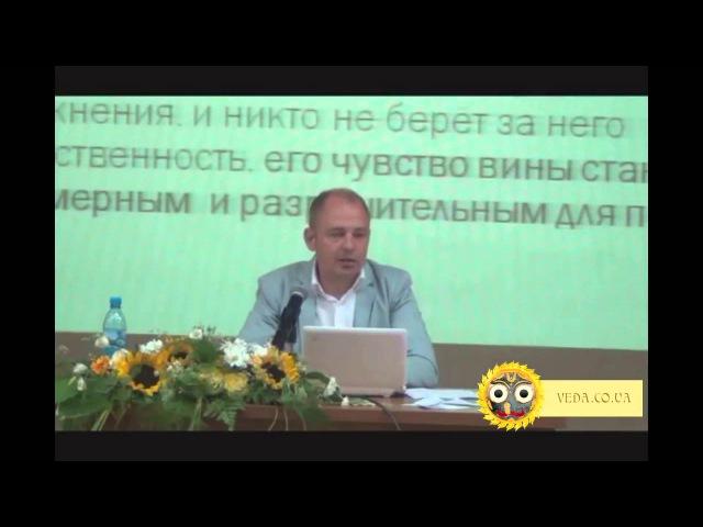 2. Отцы и Дети перемирие - Руслан Нарушевич