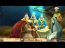 Reyes Magos 2018 Navidad 2017 Cuento historia y tradición de los 3 Reyes Magos de Oriente