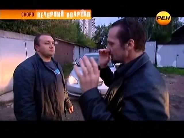 Юрий Кормушин. АВТОМОБИЛЬНЫЕ РАЗБОРКИ!