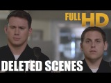 21 Jump Street - Funny Deleted Scenes | (HD)