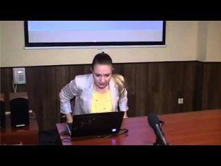Первая Конференция Стилистов. Ч.3 Аля Терещенко. Подводные камни онлайн-шоппинга из уст банкира
