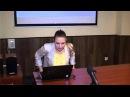 Первая Конференция Стилистов Ч 3 Аля Терещенко Подводные камни онлайн шоппинга из уст банкира