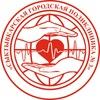 ГБУЗ РК Сыктывкарская городская поликлиника №3