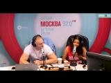 Бьянка feat.Серега - Крыша_Радио МОСКВА FM_Премьера песни(Live) 02.05.2016
