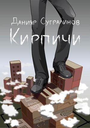 yadi.sk/i/_ViVOf_1qnY38