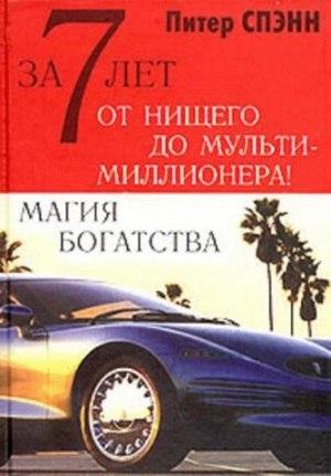 yadi.sk/i/ImUyMyDLqnY4i