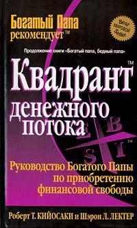 yadi.sk/i/xayYEKgoqnZ2h