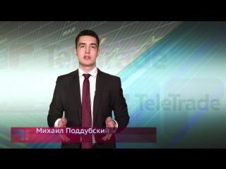 Телетрейд - Курс рубля, 20.01.2016: Цены на нефть возобновили снижение в ходе американских торгов