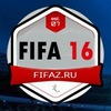 Все про FIFA 16 - FIFAZ.ru