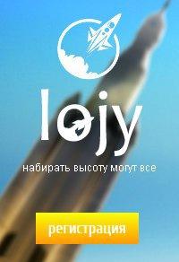 Прогон сайта бесплатно регистрация в каталогах Курильск