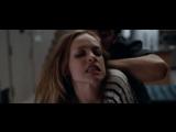 «Девушка в беде» (2015): Трейлер