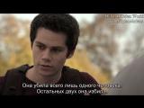 Волчонок / 5 сезон / Отрывок из 3 серии (русские субтитры)