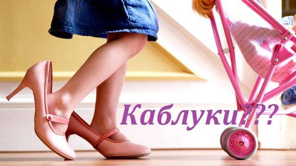 Цветные шнурки для обуви купить москва