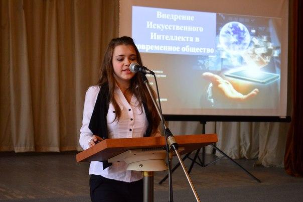 Cтуденческая конференция на тему: «Интеллектуальный потенциал XXI века – ступени познания»