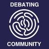 Клуб парламентских дебатов НИУ ВШЭ