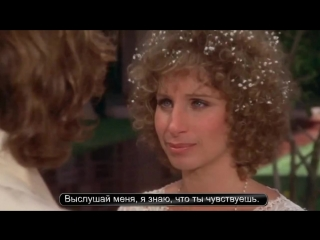 Клип  барбра стрейзанд / barbra streisand - woman in love 1980 год  (правильный перевод) hd 720