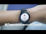 Samsung Galaxy Gear S2 | Как настроить