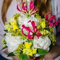 flowersinlovee
