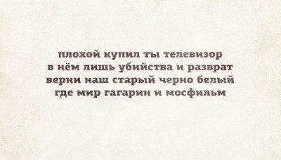 фоськ