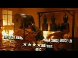 Честь  дракона/Tom yum goong (2005) Британский трейлер
