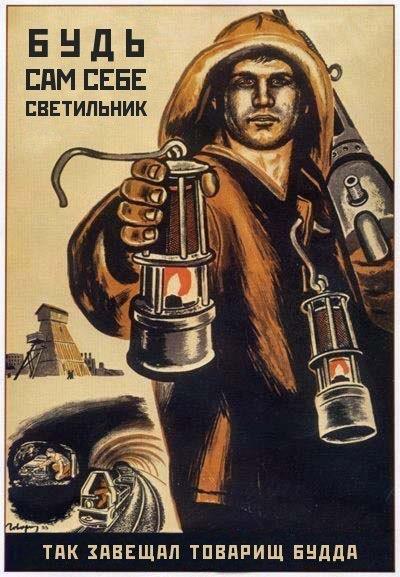Вадим Пришляк | Ростов
