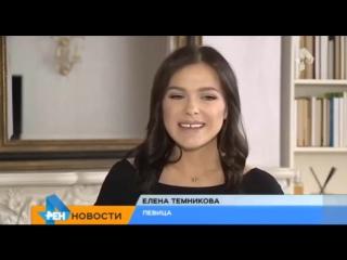 Лена Темникова о Жанне Фриске