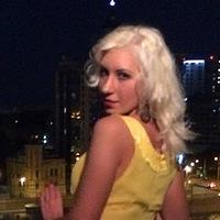 Александра Коткова  I ♥ NY