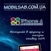 MOBILSAB- оптова торгівля аксесуарами ✔