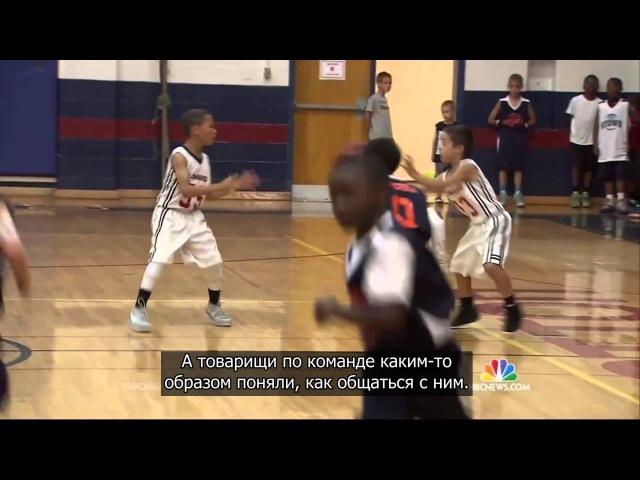 Восходящая глухая звезда баскетбола в США. C субтитрами