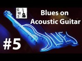 BLUES on ACOUSTIC GUITAR #5. Mississippi Blues. Tutorial. How to play  Как играть блюз на гитаре