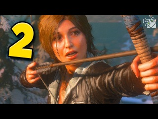 ОХОТА НА МЕДВЕДЯ (Rise of the Tomb Raider) #2