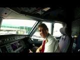 Взлеты и посадки из кабины самолета