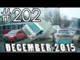 Подборка Аварий и ДТП #202 - Декабрь 2015 - Car Crash Compilation December