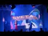 Певица Света   Синеглазые дельфины live
