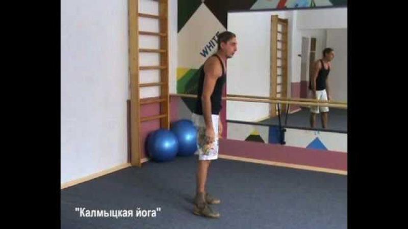 Гипоксическая тренировка (