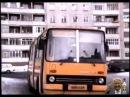 Лихие девяностые шуточное музыкальное поздравление на фоне Уфы 90-х